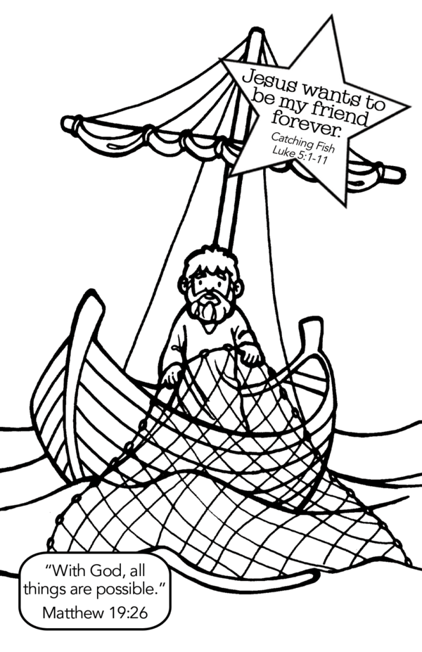 Transparent Boating Black And White Cartoon Line Art Clipart for Activities
