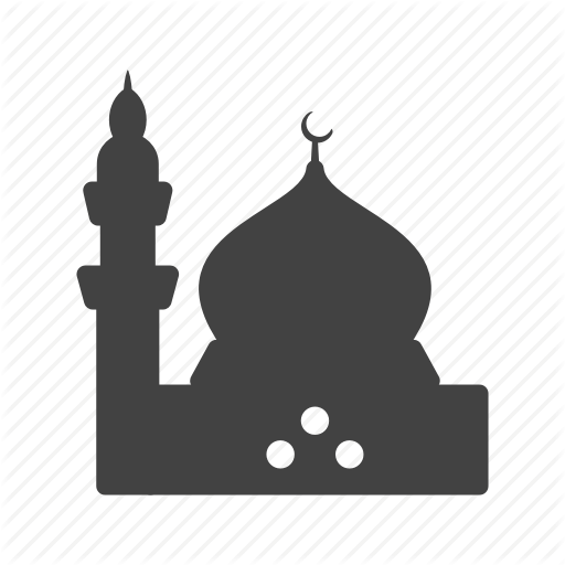 Transparent Ramadan Black And White Text Silhouette Clipart for Holidays