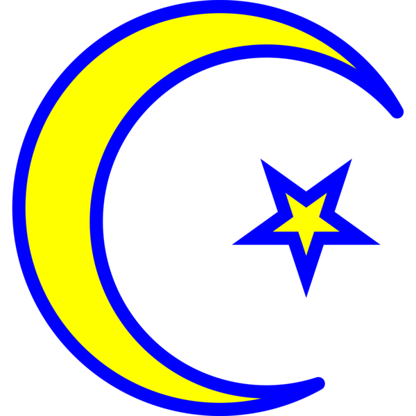 Transparent Muslim Text Line Circle Clipart for Religion