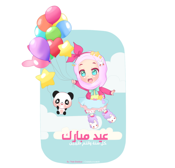Transparent Muslim Balloon Toy Party Supply Clipart for Religion