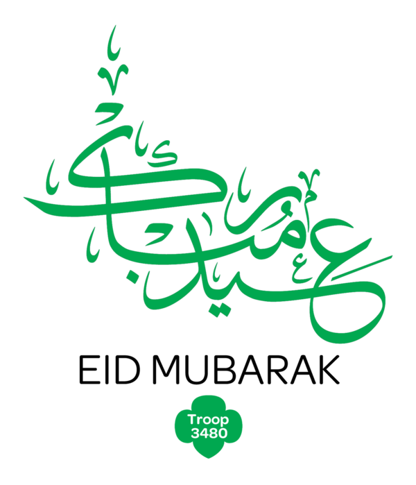 Transparent Ramadan Text Leaf Logo Clipart for Holidays