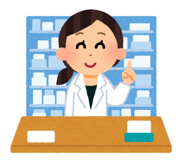 Free Pharmacist Male Line Area Clipart Clipart Transparent Background