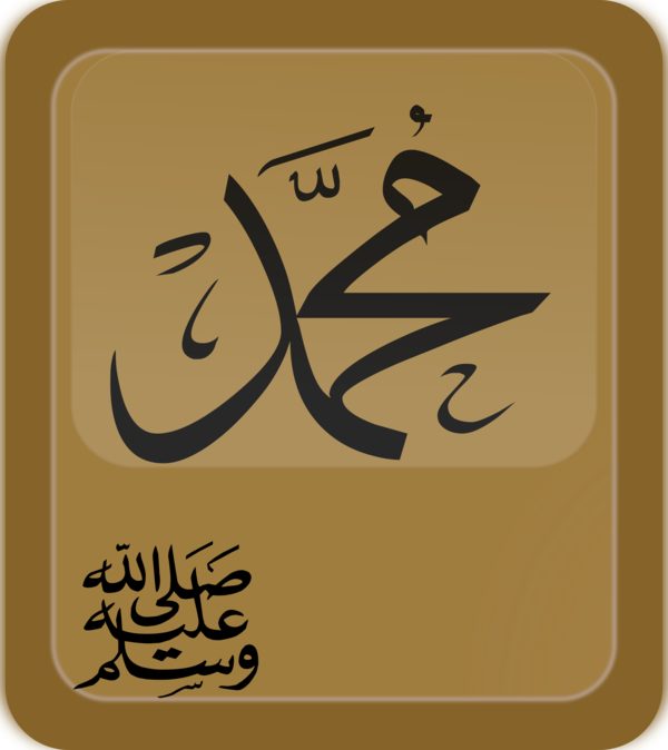 Transparent Islam Text Calligraphy Line Clipart for Religion