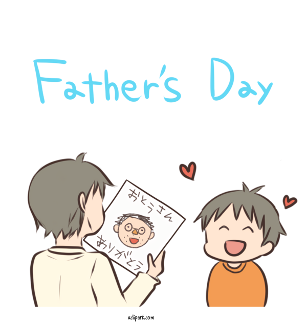 Transparent Holidays 似顔絵 Father's Day Father For Fathers Day for Holidays