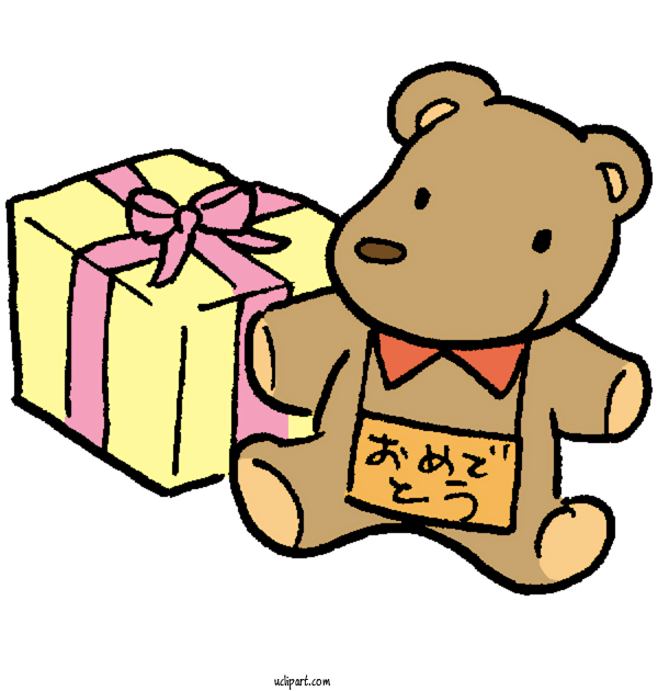 Transparent Animals Bears Birthday Gift For Bear for Animals